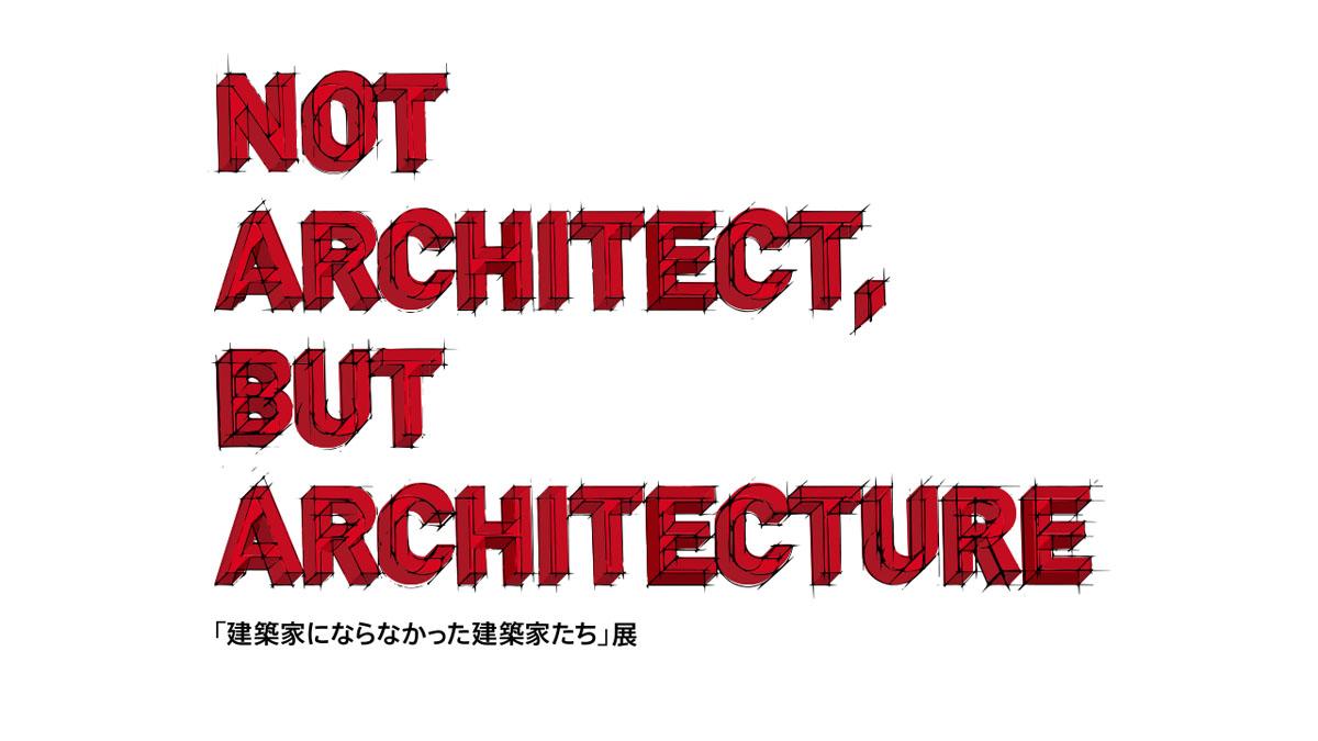 1011_notarc_butarc_logo